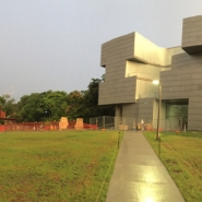 Site photograph with Art Building West and Visual Art Building