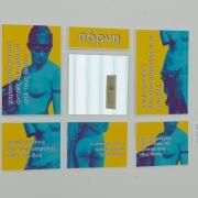 Interactive Print Installation